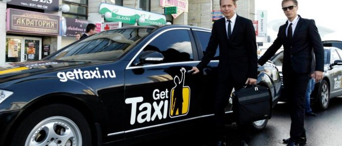 Remove The Stress Of Your Journey Using Airport Taxis