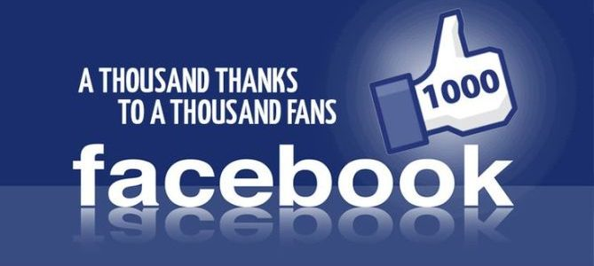 How To Increase The Fan On The Facebook Fan Page?